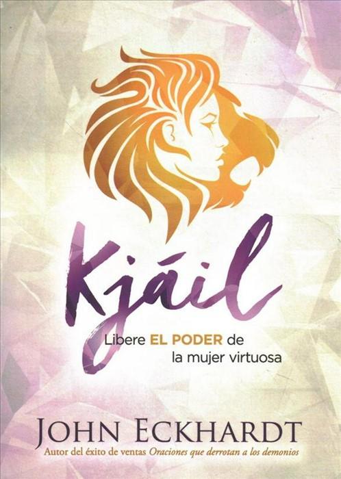 La Unción de Kjáil (Paperback)