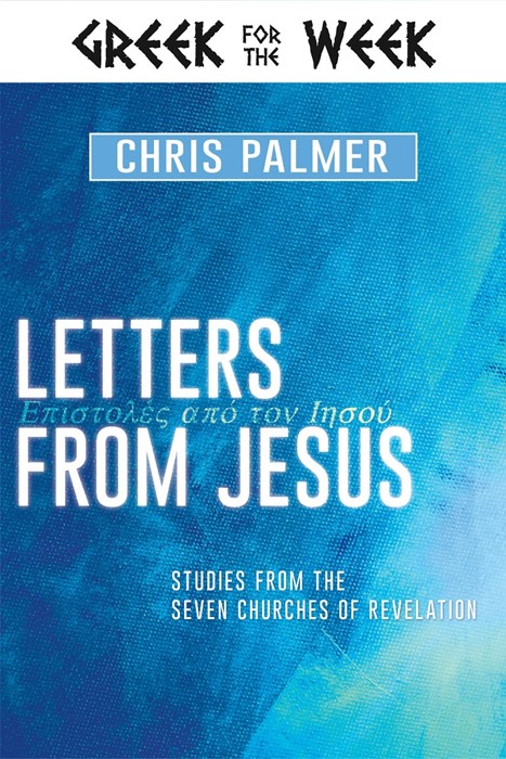 Letters from Jesus (Hard Cover)
