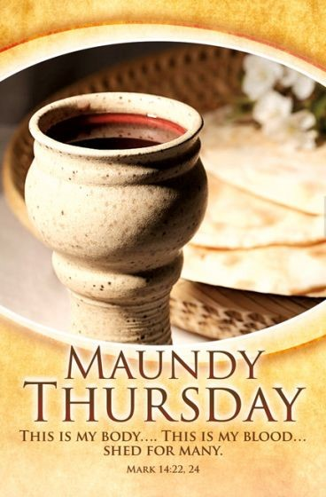 Maundy Thursday This is My Body Bulletin (Pack of 100) (Bulletin)
