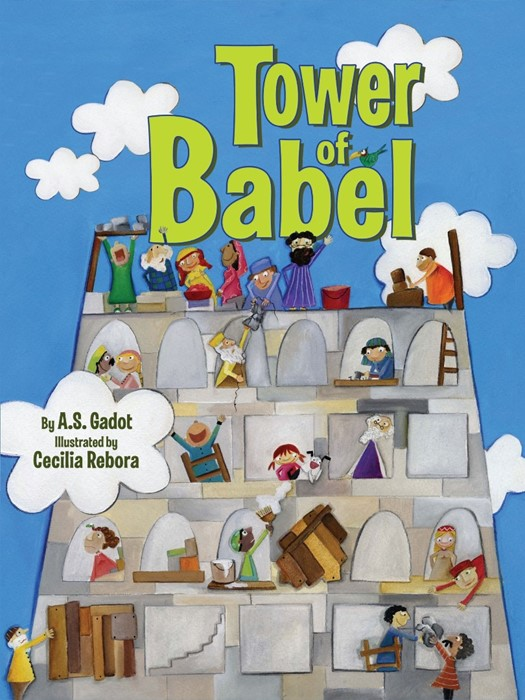 Tower of Babel (Paperback)
