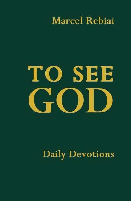 To See God (Hard Cover)
