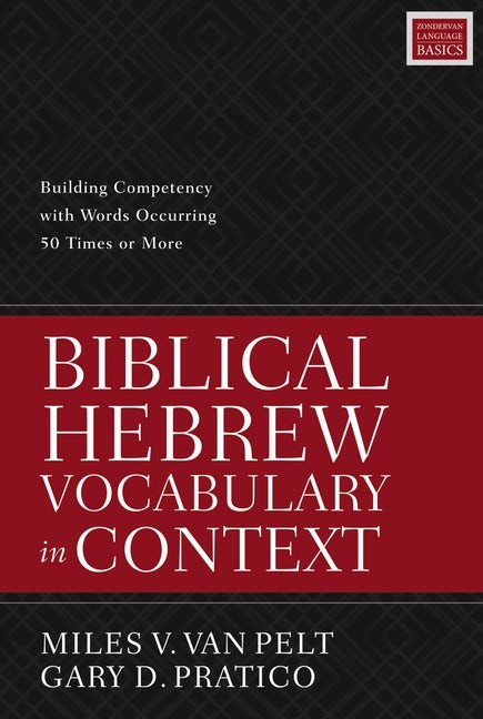 Biblical Hebrew Vocabulary in Context (Paperback)