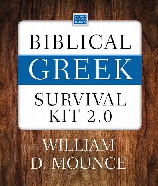 Biblical Greek Survival Kit (Mixed Media Product)