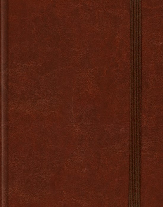 ESV Single Column Journaling Bible, Cordovan (Hard Cover)