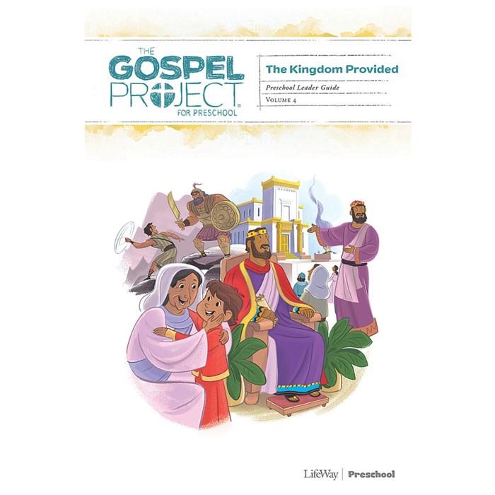Gospel Project: Preschool Leader Guide, Summer 2019 (Paperback)