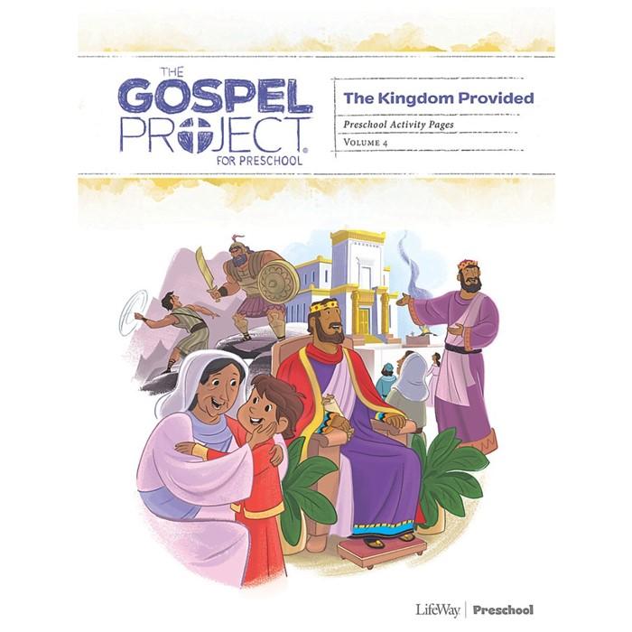 Gospel Project: Preschool Activity Pages, Summer 2019 (Paperback)