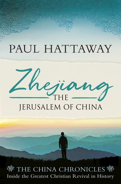 Zhejiang (Paperback)