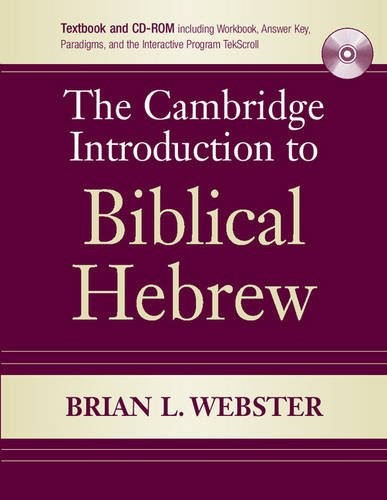 The Cambridge Introduction to Biblical Hebrew (Paperback/CD Rom)