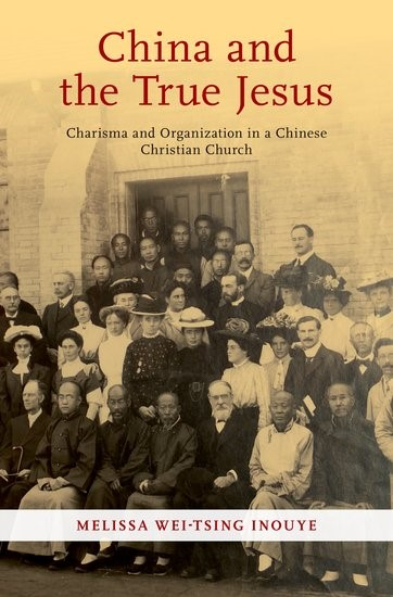 China and the True Jesus (Hard Cover)