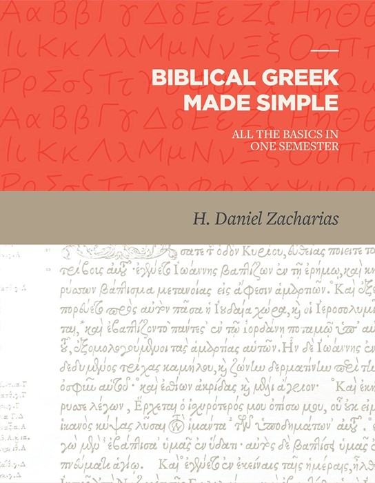 Biblical Greek Made Simple (Hard Cover)
