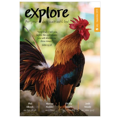 Explore July-September 2019 (Paperback)