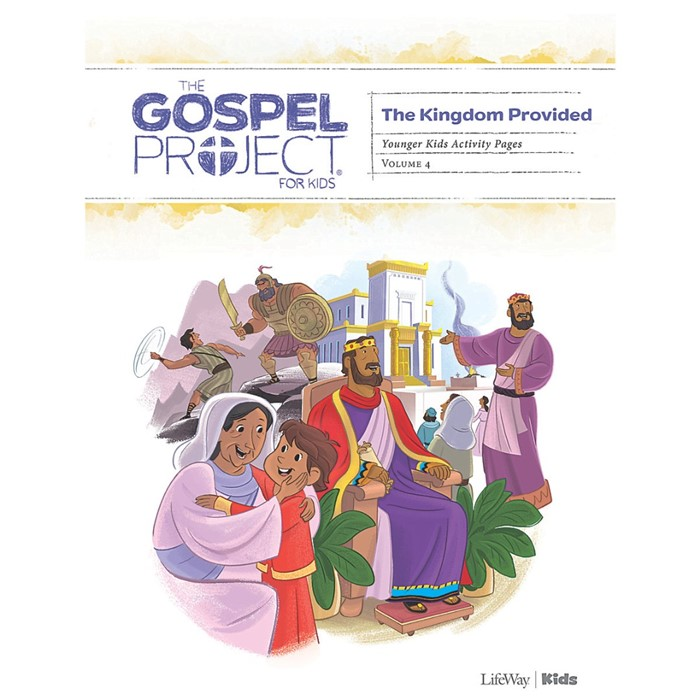 Gospel Project: Younger Kids Activity Pages, Summer 2015 (Paperback)