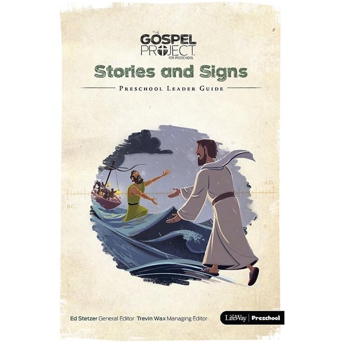 Gospel Project: Preschool Leader Guide, Summer 2017 (Paperback)