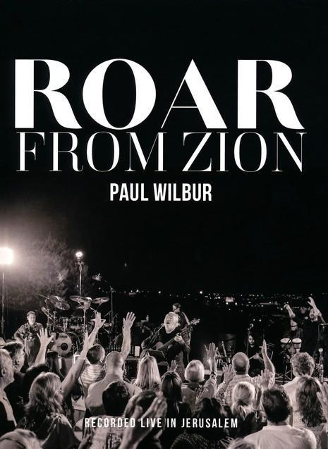 Roar from Zion DVD (DVD)