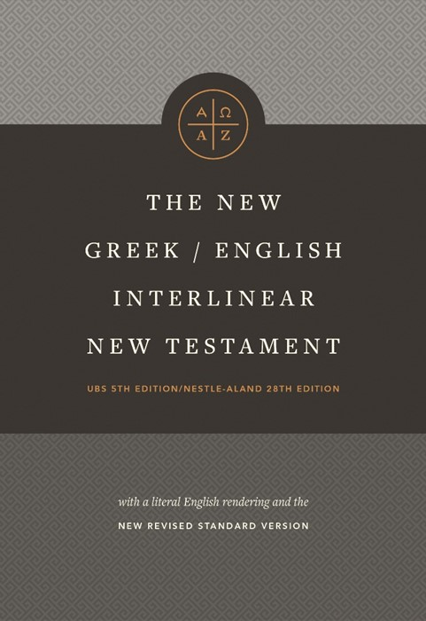 The New Greek-English Interlinear NT (Hardcover) (Hard Cover)