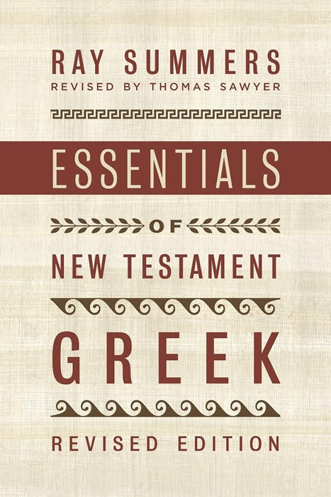 Essentials of New Testament Greek (Paperback)