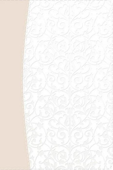RVR 1960 Biblia Recuerdo de Boda, Blanca/Rosa (Imitation Leather)