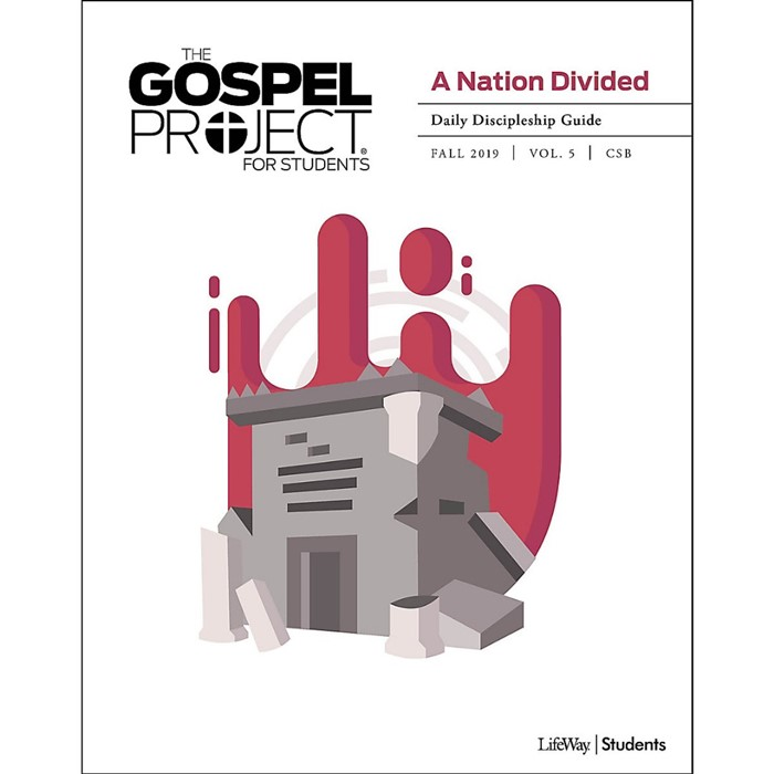 Gospel Project for Students: CSB Discipleship Guide, Fall 19 (Paperback)