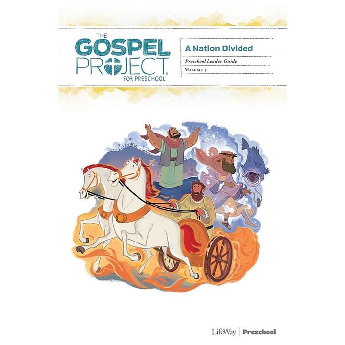 Gospel Project: Preschool Leader Guide, Fall 2019 (Paperback)