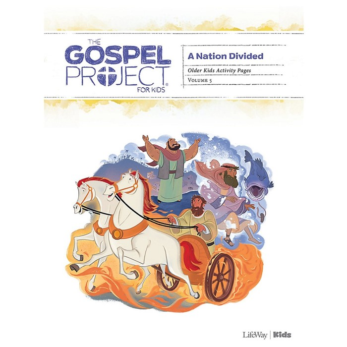 Gospel Project: Older Kids Activity Pages, Fall 2019 (Paperback)
