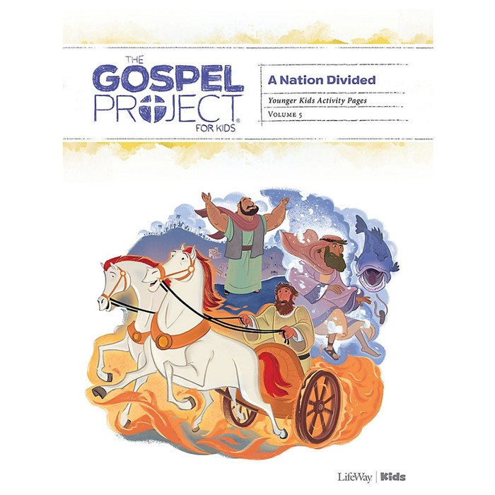 Gospel Project: Younger Kids Activity Pages, Fall 2019 (Paperback)
