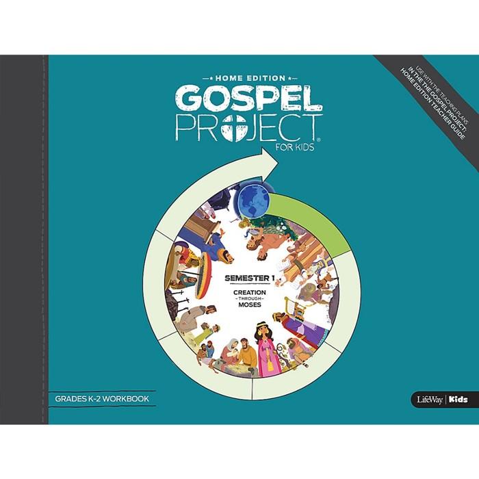 Gospel Project Home Edition: Grades K-2 Workbook, Semester 1 (Paperback)