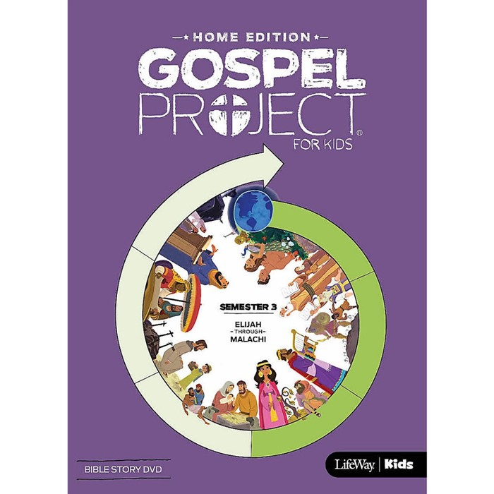 Gospel Project Home Edition: Bible Story DVD, Semester 3