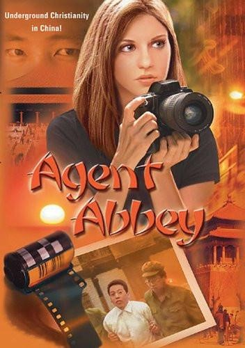 Agent Abbey DVD (DVD)