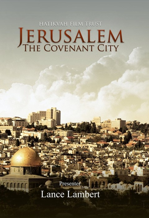 Jerusalem, the Covenant City DVD (DVD)