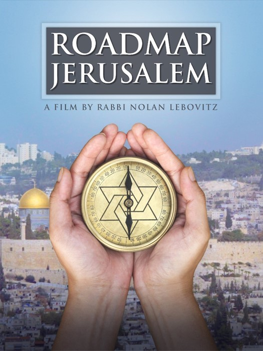 Roadmap Jerusalem DVD (DVD)