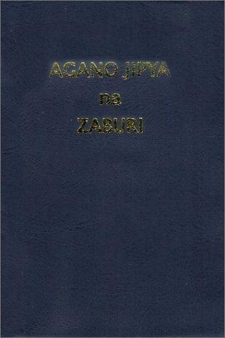 Swahili New Testament and Psalms (Flexiback)