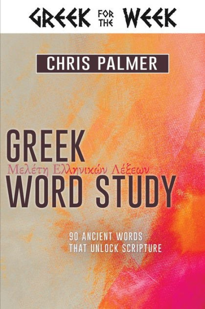 Greek Word Study (Hard Cover)