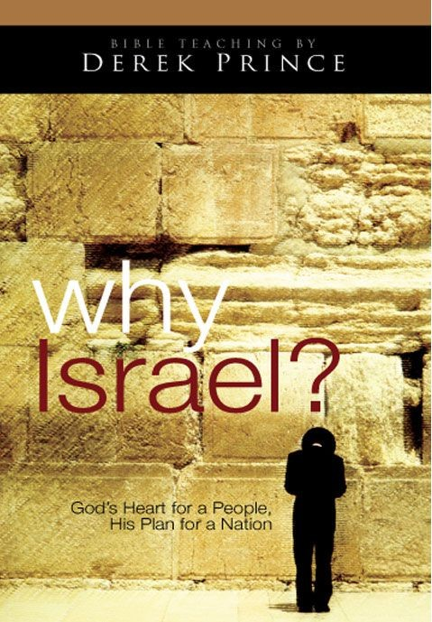 Why Israel? DVD (DVD)