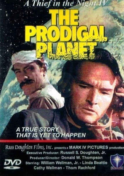 The Prodigal Planet DVD (DVD)