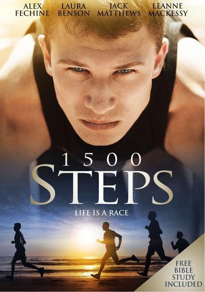 1500 Steps DVD