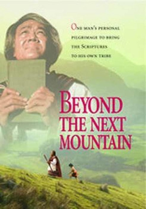Beyond The Next Mountain DVD (DVD)
