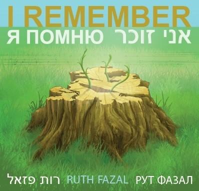 I Remember CD (CD-Audio)