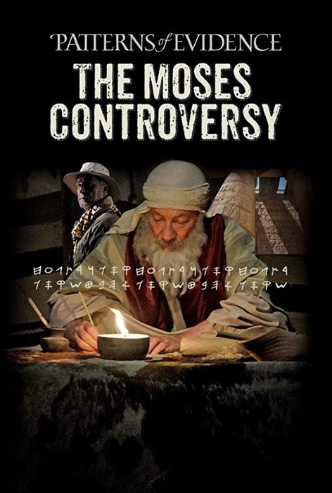 Patterns of Evidence: The Moses Controversy DVD (DVD)