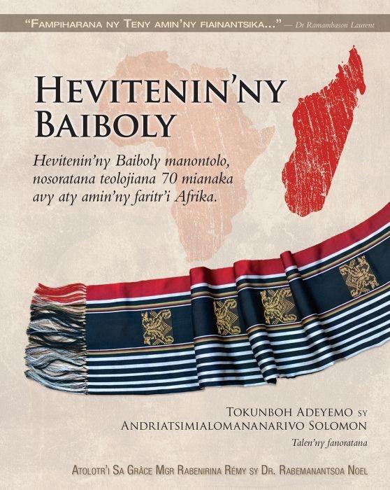 Hevitenin'ny Baiboly (Hard Cover)