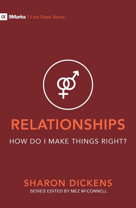 Relationships – How Do I Make Things Right? (Paperback)