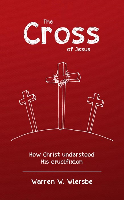The Cross of Jesus (Paperback)