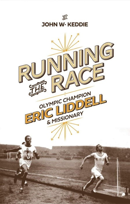 Running the Race (Paperback)