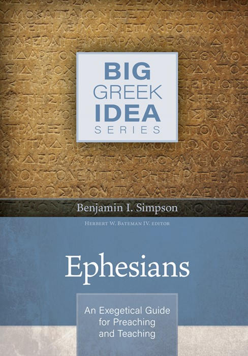 Ephesians (Hard Cover)