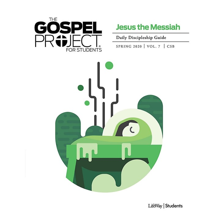 Gospel Project for Students CSB Discipleship Guide Spring 20 (Paperback)