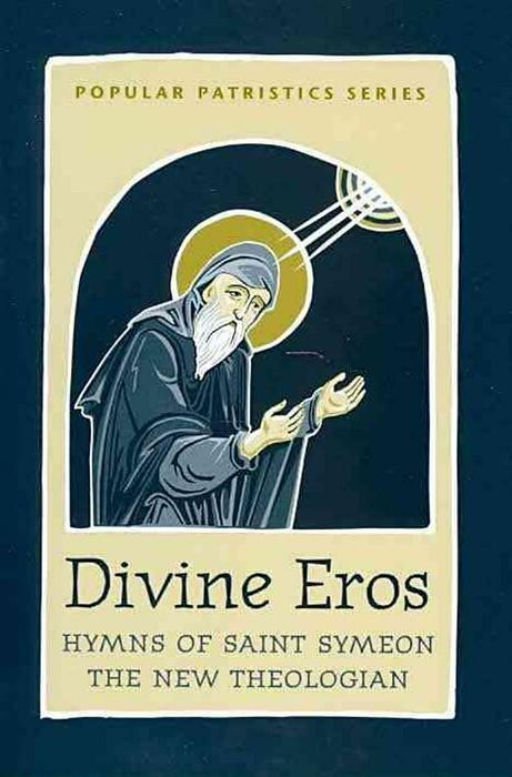 Divine Eros (Paperback)