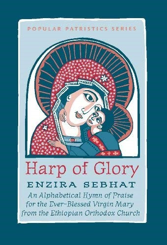 Harp of Glory (Paperback)