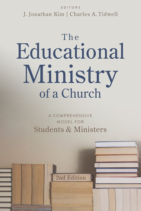 The Educational Ministry of a Church (2nd Edition) (Paperback)