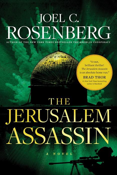 The Jerusalem Assassin (Paperback)