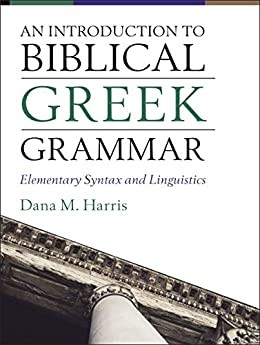 Introduction to Biblical Greek Grammar, An (Hard Cover)