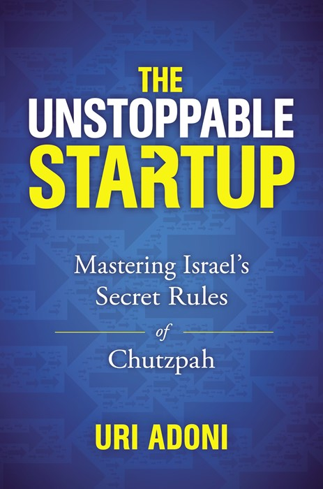 Unstoppable Startup (Hard Cover)